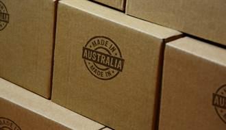 中國大陸商務部:28日起對澳洲葡萄酒實施反傾銷措施
