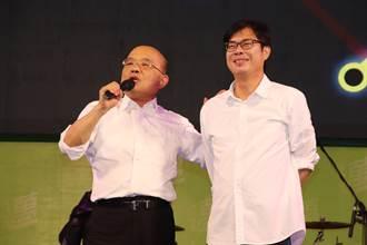 陳其邁市長臉書貼文 力挺蘇院長繼續衝、繼續拚:守住台灣  走向世界