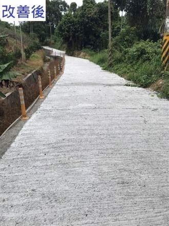 台中山城農路改善完工 提供農民安心回家的路