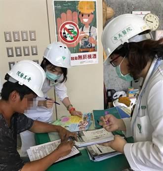 扭轉工地文化 奇美醫挺進營建工地戒檳成功率達94%