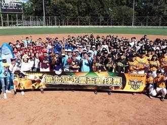 永慶房屋推動幸福職場!第七屆永慶盃壘球賽圓滿落幕