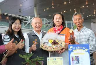 客庄廚藝體驗遊程 抗癌鬥士推無毒蔬果做石虎造型米包子