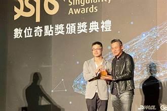 新安東京海上產險奪2020「數位奇點獎」三項大獎