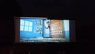 旗山區公所籌拍「迴鄉」微電影  呼喚青年返鄉就業