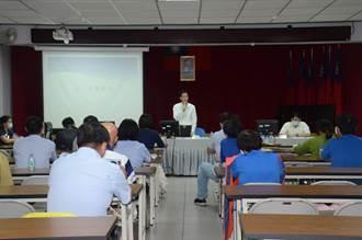 竹南警召開校安座談會 共創安全校園