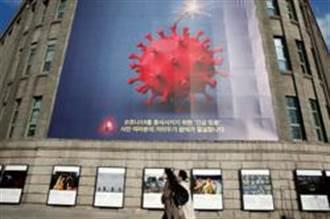 拉警報!南韓連兩天日增逾500人 考慮上調防疫級別