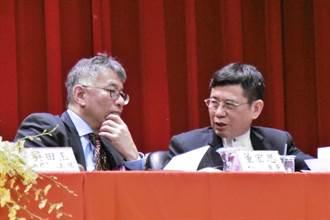 《半導體》林文伯辭任矽品董事長 續任日月光投控董事