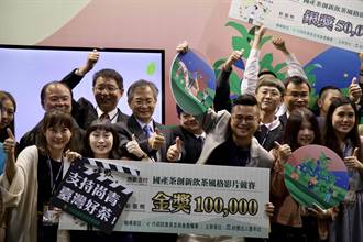 華梵大學美創系鄧兆良  首次對外參賽即勇奪金獎等4大獎