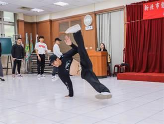 新北市街舞委員會今成立  霹靂舞冠軍秀舞high翻全場