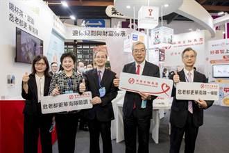 華南金控參展金融博覽會 體現美感便利金融生活