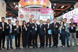 台北金融博覽會跨業交流 財金公司攜TSP業者共創金融科技生態圈