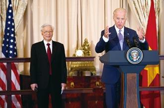 專家傳真-拜登執政與越南關係的可能發展