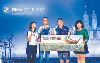 BMW世界盃業餘高球錦標賽 臺灣決賽完美落幕