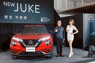 NISSAN NEW JUKE正式發表 舊換新價81.9萬起