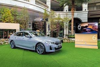 全新BMW 6系列Gran Turismo 品味亮相