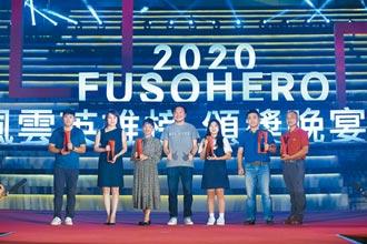 第三屆商車界奧斯卡得獎者 FUSO HERO榮耀高雄衛武營