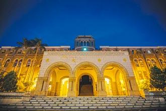 打開司法院 古蹟建築首對外開放