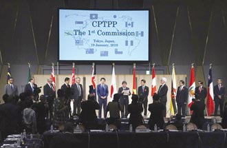 莫低估大陸加入CPTPP能力