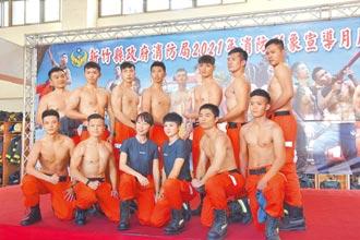 結合景點 竹縣消防猛男月曆有看頭
