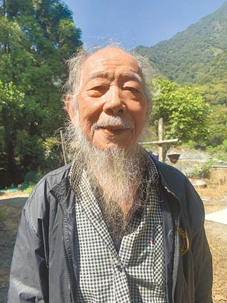 現代神農氏 隱居深山1甲子