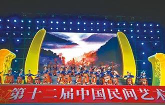 中國民間藝術節 在中山開幕