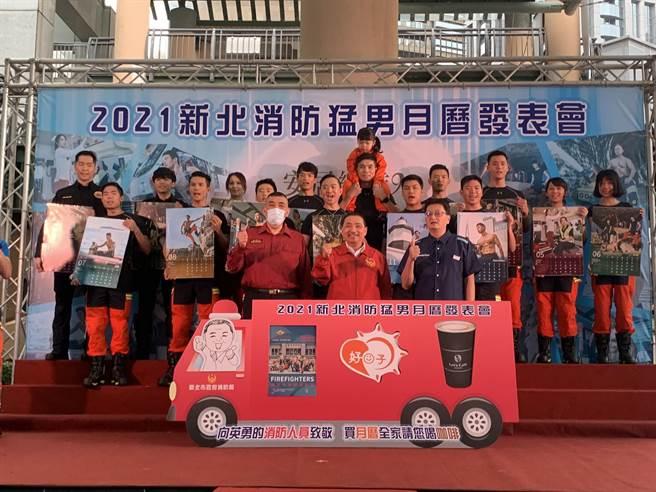 新北市消防局「2021消防猛男月曆」今在市民廣場大舞台舉行發表會。(王揚傑攝)