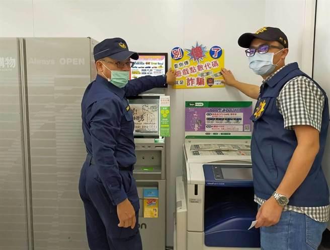 警方製作反詐騙看板及印製宣導小卡片,提供超商提醒顧客注意受騙之二。(警方提供)