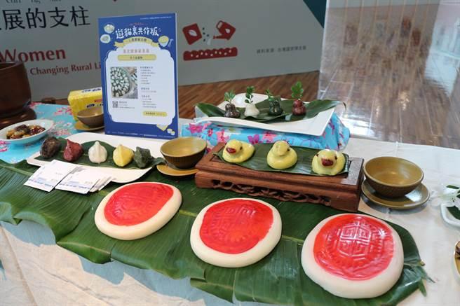 苗栗縣選出15家業者與社區推出客庄廚藝體驗型遊程,27日由各入選業者端出特色粄食料理。(巫靜婷攝)