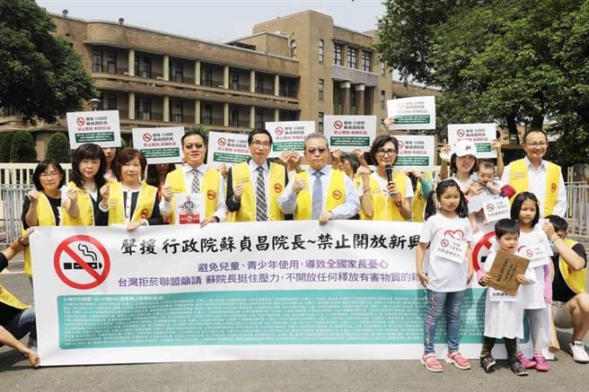 2019年5月,台灣拒菸聯盟代表曾到行政院陳情,聲援及感謝蘇貞昌院長全面禁止開放新型菸品。(台灣拒菸聯盟提供/林周義台北傳真)
