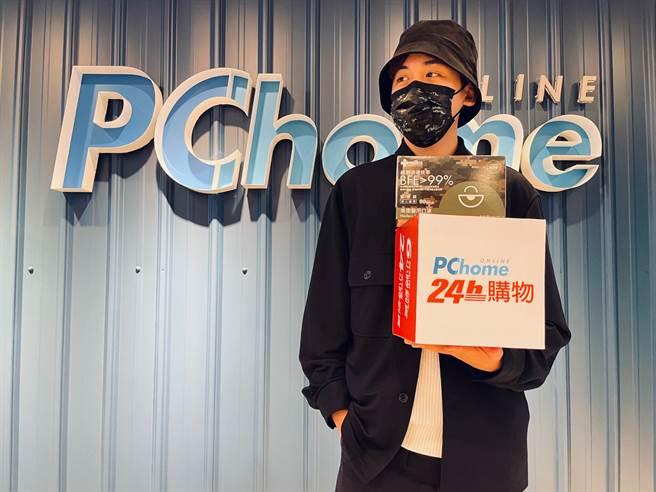 PChome 24h購物 11/28開賣美德迷彩口罩。(PChome提供/黃慧雯台北傳真)