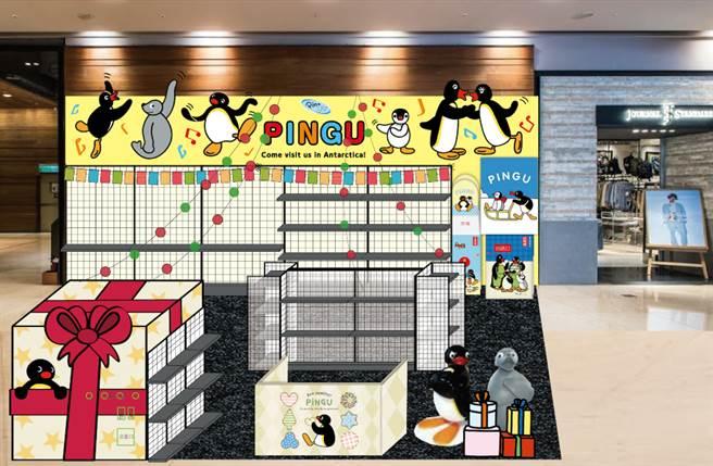 「Pingu的白色耶誕樂園」更打造了近3米高的禮物造型扭蛋機。(圖/品牌提供)