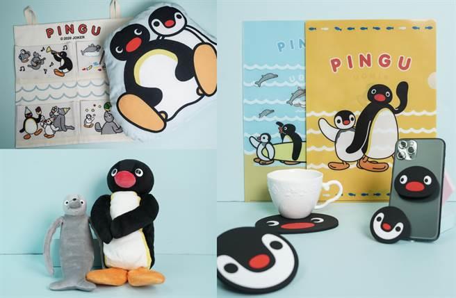 「Pingu企鵝家族一番賞」提供包含塗鴉椅墊、野餐墊、帆布袋、眼罩零錢包、陶瓷杯墊等6款市面上買不到的特製商品。(圖/品牌提供)