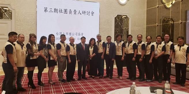 會員總市值約占全台上巿櫃公司20%的台灣上市櫃公司協會,26、27日一連2天在高雄舉辦第三期社團負責人研討會,該協會理事長、友嘉實業集團總裁朱志洋表示,不同領域的社團負責人齊聚一堂,透過共享資源、拓展人脈、共同學習等,開創負責人創新視野,甚至有合資、合作的未來性。(劉宥廷攝)