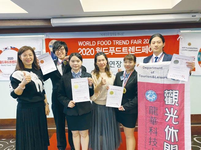 2020 AFA韓國世界廚藝大賽,龍華科大觀休系學子共獲2金1銀1銅佳績,表現優異。圖/龍華科大提供