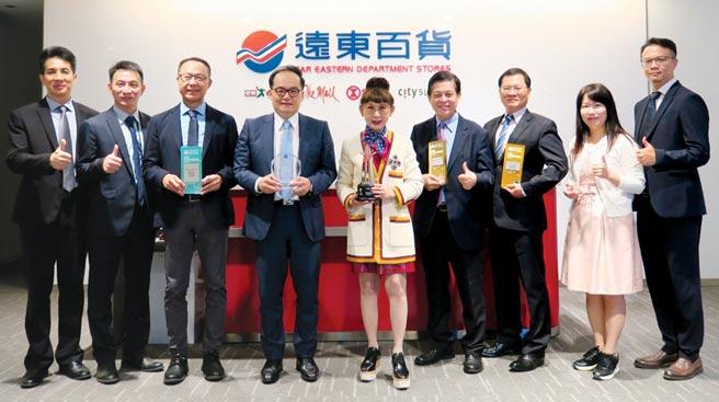 遠東百貨在總經理徐雪芳帶領下,長期關注企業社會責任,陸續獲TCSA六大獎、國家企業環保銅級獎的肯定。圖/業者提供