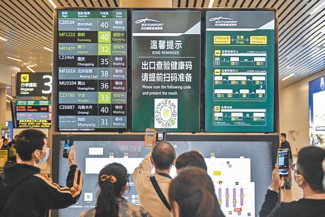 旅客在機場大廳掃健康碼。(中新社資料照片)