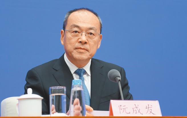 雲南前省長阮成發履新成為省委書記後辭去省長職位。(中新社資料照片)