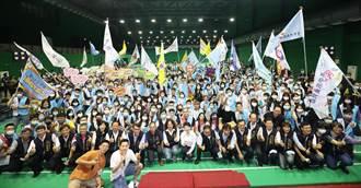 中市青年志工大會師 盧秀燕親授旗感謝讓台中更美好