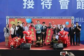 彰化和美新案「泉宇大和」邀請「光之藝廊」黃啟禎舉行個展