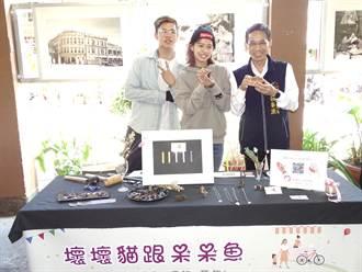 中市傳統市融合青年創意 讓青年體驗微型創業