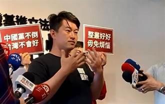 陳柏惟稱台灣「0人」參與創立中華民國憲法  宅神狠打臉公布名單