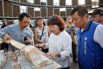 嘉義市再造木都 登錄木藝師、老屋全民一起來