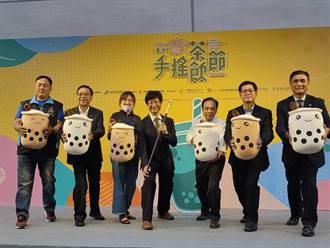 新崛江封街3天 舉辦首屆「手搖茶飲節」
