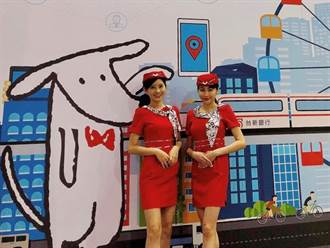 台新銀未來車站進駐金融博覽會 推12項虛實整合服務