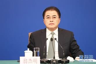 陸完成央企公司制改革 黨委領導結合市場化