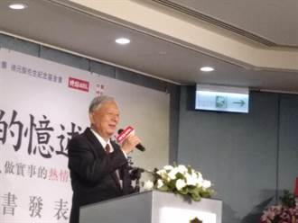 前台北市長黃大洲舉辦新書發表會