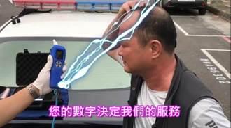 酒駕被逮「獨享尊榮待遇」交警Kuso宣導影片暴紅 網友讚:低消9萬