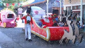 遊樂園「童話耶誕」開跑!變裝成耶誕老人門票下殺199元