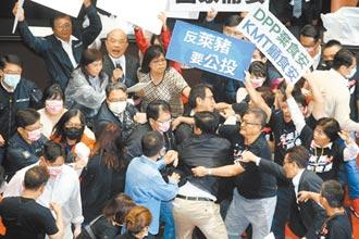 在野黨硬碰硬擋萊豬 不縱容獨裁 蘇上台一團亂 藍不罷休