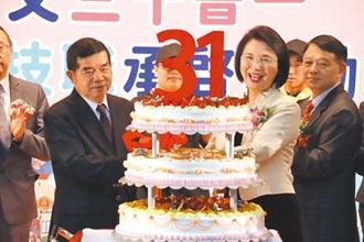 榮獲372獎 景文科大歡慶31周年